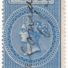 (I.B) Antigua Revenue : Duty Stamp 3d