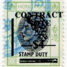 (I.B) Hong Kong Revenue : Contract Note $4 on 25c
