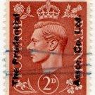 (I.B) George VI Commercial Overprint : Prudential Assurance