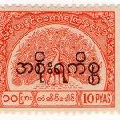 (I.B) Burma Telegraphs : Official 10p