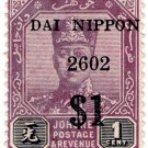 (I.B) Malaya States Revenue : Johore $1 on 1c OP (Japanese Occupation)