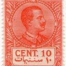(I.B) Italy (Libya) Revenue : Duty Stamp 10c (1914)