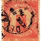 (I.B) Australia - South Australia Railways : Parcel 2/- (Adelaide)