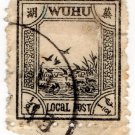(I.B) China Local Post : Wuhu ½c