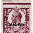 (I.B) George V Revenue : Unappropriated Die Proof 5/-