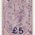 (I.B) QV Revenue : District Audit £5 (1896)
