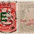 (I.B) Germany Local Post : Bavaria Overprints