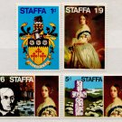 (I.B) Cinderella Collection : Staffa Island Collection (Victoria)