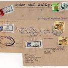 (I.B) Ceylon Postal : Sri Lanka Registered Mail Collection