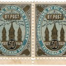 (I.B) Denmark Local Post : Copenhagen Telegraphs 50 Øre