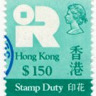 (I.B) Hong Kong Revenue : Stamp Duty $150