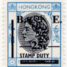 (I.B) Hong Kong Revenue : Bill of Exchange 25c on 20c OP