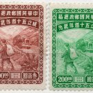(I.B) China Postal : Golden Jubilee Collection