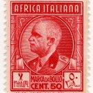 (I.B) Italy (African Colonies) Revenue : Marca da Bollo 50c