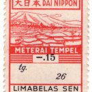 (I.B) Netherlands Indies Revenue : Java General Duty 15c (Japanese Occupation)