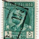 (I.B) Italy (African Colonies) Revenue : Marca da Bollo 50L