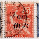 (I.B) France Colonial Postal : French Indo-China Overprints
