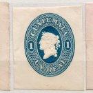 (I.B) Guatemala Postal : Postal Stationery Collection