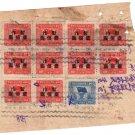 (I.B) China Revenue : Duty Stamp $200 (overprint)