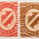 (I.B) Finland Local Post : Pohjois Inkeri Collection