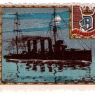 (I.B) Cinderella : Delandre Great War Ships - HMS Dartmouth