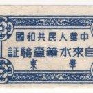 (I.B) China Revenue : Mechanical Pen Duty