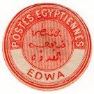 (I.B) Egypt Postal : Inter-Postal Seal (Edwa)