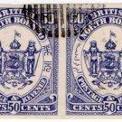 (I.B) British North Borneo Postal : 50c Mauve (imperforate)