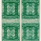 (I.B) British North Borneo Postal : 25c Green (duplicated)