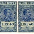 (I.B) Italy (Eritrea) Revenue : Duty Stamp 160L