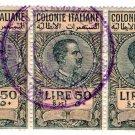 (I.B) Italy (Libya) Revenue : Duty Stamp 150L (1923)