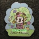 41322 Disney Pin 2005 HKDL - Cute Characters - Safari Minnie - On Safari