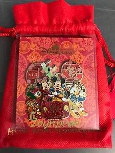 95193 Disney HKDL LE Jumbo pin - Magic Access Exclusive - Chinese New Year 2013