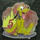 82274 Disney Pin 2011 HKDL 5th Anniversary Mystery Collection - Pluto