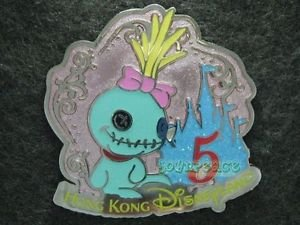 82279 Disney Pin 2011 HKDL 5th Anniversary Mystery Collection - Scrump RARE