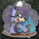 82275 Disney Pin 2011 HKDL 5th Anniversary Mystery Collection - Goofy