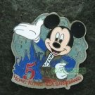 82271 Disney Pin 2011 HKDL 5th Anniversary Mystery Collection - Mickey