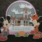70252 Disney Pin 2009 HKDL - Old Hong Kong - Clock Tower (Mickey & Minnie)