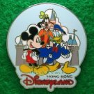 61017 Disney Pin 2008 HKDL - Mickey, Donald & Goofy with Castle