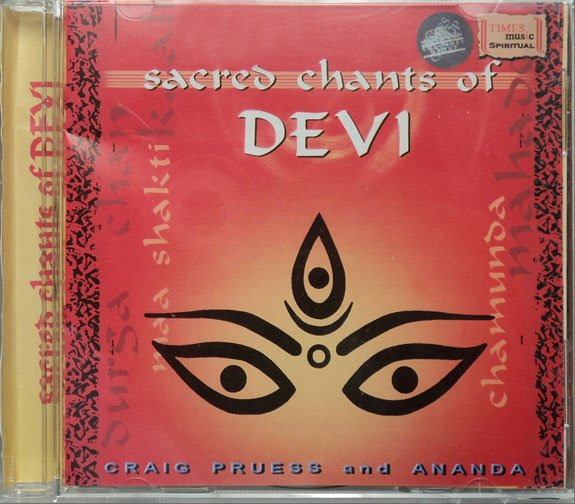 Devi Audio CD
