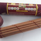Manjushree Brocade Tibetan Ancient Incense Sticks