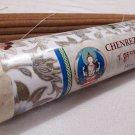 Chenrezig Brocade Medicinal Tibetan Incense Sticks.