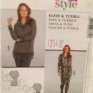 Burda Sewing Pattern 7331 Ladies Misses Dress Tunic Size 18-32 Uncut
