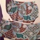 Simplicity Sewing Pattern 2010 Misses Aprons Size S-L Uncut  Sew Simple