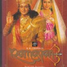 Ramayan - B R Chopra Presents   [12 Dvds Complete Set] Original Only