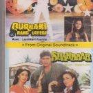 Qurbani Rang Layegi / Shandaar [Audio Tape ] Music : laxmikant Pyarelal