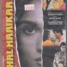 Khal naaikaa - anu Agarwal [Dvd] DEI Released