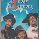 Amar Akbar Anthoney - Amitabh bachchan  [Dvd] DEI Released