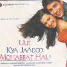 UUf Kya Jaadoo Mohabbat Hai ...[Cd] Music : Sandesh sandelya