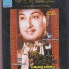 Panakkara Kudumbam - MGR , Sarojadevi [Tamil Dvd ] Original  Release